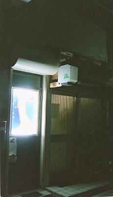 KN002019 (231x400)